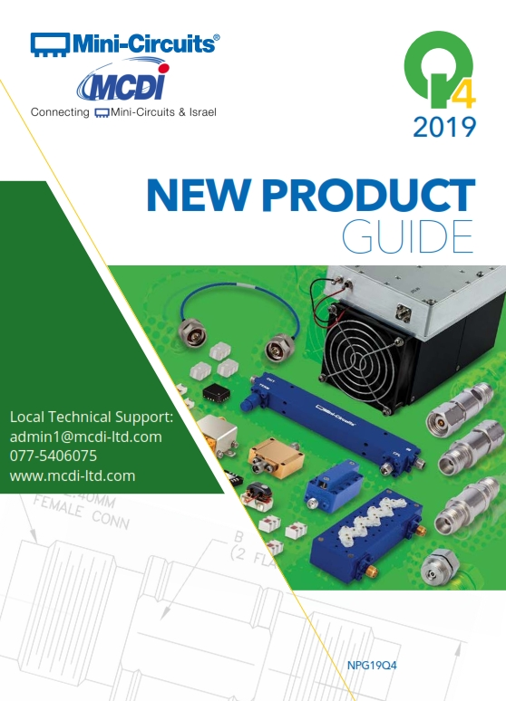 RF Product Catalogs